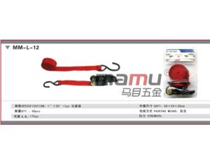 Ratchet Tie Down (MM-L-12)