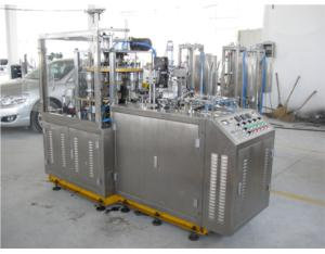 High Speed Paper Cup Machine (DBZB75)