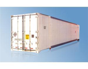 53' AL North America's Domestic Reefer Container
