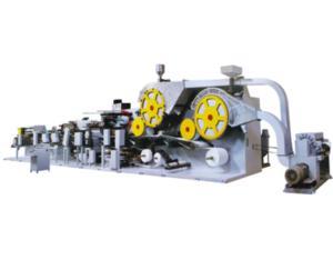 Adult Diaper Machine (RL-CNK-060)