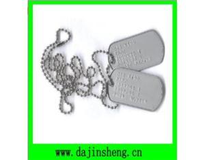 Label Pin DJ-04