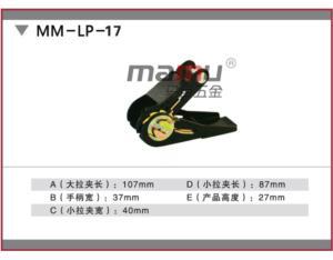 Ratchet Buckle (MM-LB-17)