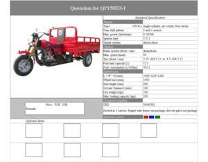 QP150ZH-1