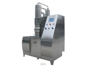Multifunctional Pelletizing Granulating Coating Machine for Lab