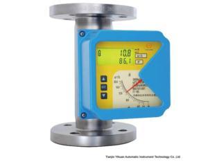 Variable Area Flowmeter (YHFZ-2)