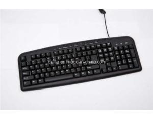 Multimedia Keyboard (DL-KBM668)