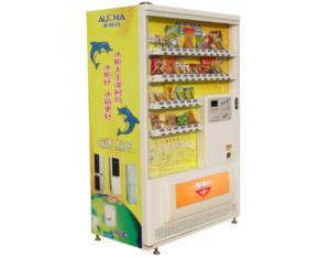 Vending Machine AVM-BA30B