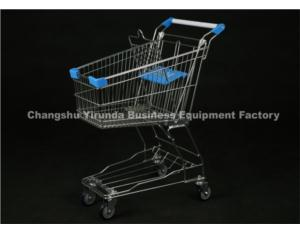 Asia Style Shopping Cart (60L)