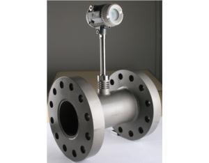 Vortex Flowmeter (LUGB-5)