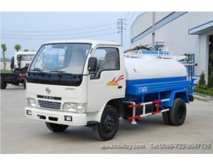 SLA5040GPSE6 Water Tank Truck