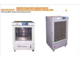 Digital Constan-Temperature Blood Platelet Oscillation Storing Tank (SJW-IC)