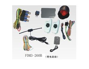 Car Alarm System (FDM3-260-B)
