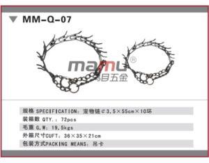 Hardware Accessories (MM-Q-07)