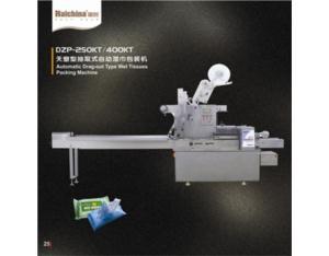 Wet Tissue Packaging Machine for Multy Piece