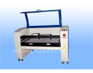 Engraving & Etching Machine