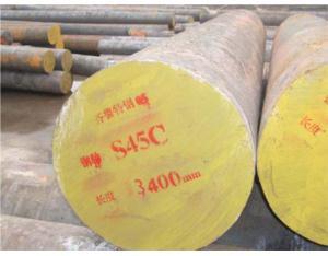 Steel Round Bar (S45C, 1045/G10450, CK45, 1.1191)