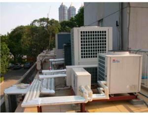 Air to Water Heat Pump Water Heater