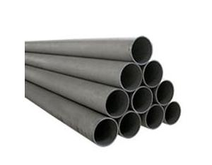 Supply Seamless Steel Pipe