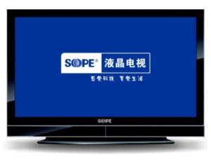 SPE-5006S