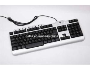 Multimedia Keyboard (DL-KBJ6688)