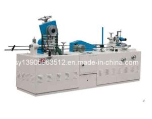 Paper Core Making Machine (PX-ZJJ-A)