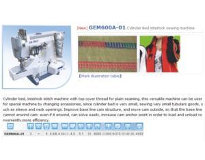 GEM600A-01 Cylinder Bed interlock sewing machine