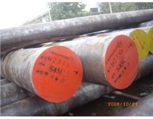 Forged Steel Round Bar (1020, 4340)