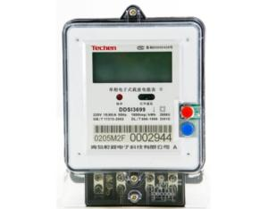 Single Phase Static Carrier Wave Electricity Meter