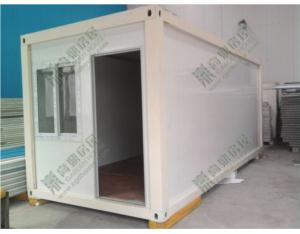 Container House, Habitable Container House