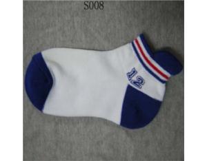 Sock & Stocking