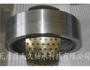 Joint Bearing (GE 90 XT-2RS)