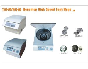 Benchtop High Speed Centrifuge (TG18-WS)