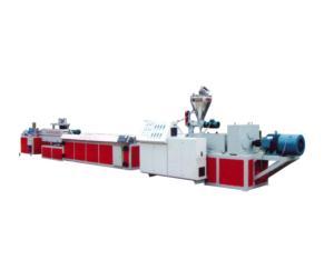 PVC Decorative Board Production Line