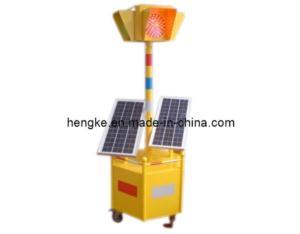 Solar Traffic Signal Trailer (HX-ST07)