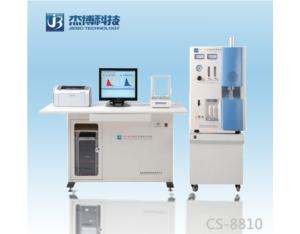 High-Frequency Combustion Carbon Sulphur Analyser