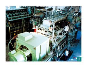 Guangdong Yanbu Power Plant