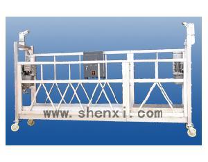 ZLP1000-Suspended Platform/Swing Stage/ Gondola
