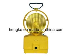 Warning Lamp (HX-WL01A(Xenon))