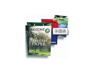 Plastic Film & Bag