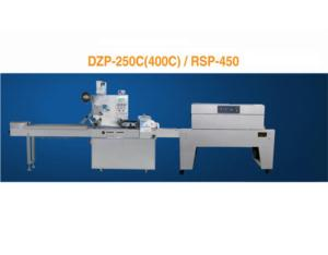 Flow Wrapper and Shrink Wrapping Machine Product Line
