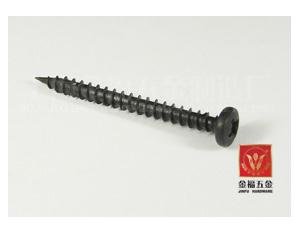 Black Zinc Tapping Screw