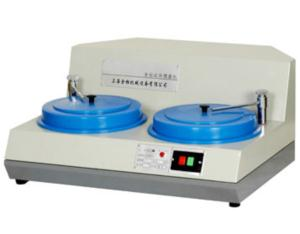 Metallographic Specimen Polishing Machine