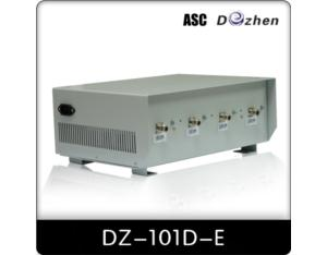 80w High Power Jammer  (DZ-101D-E)