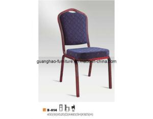 Banquet Aluminum Chair (B-014)