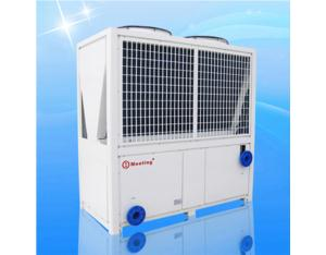 Swimming Pool Heat Pump (MODEL MDY200D) V