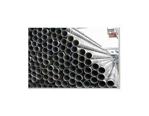 Steel Pipe & Tube