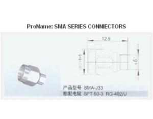 SMA Connector (SMA-J33)
