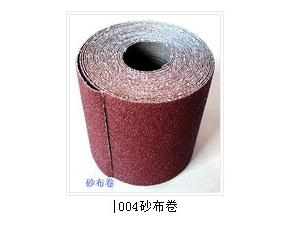 004_emery cloth roll