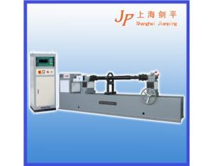 Transmission Shaft Balance Machine (HCW-100) - 1
