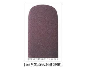 05_palmate self-adhesive sand paper